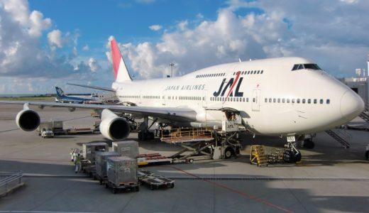 『音旅』JAL/日本航空 BOEING 747-400D 沖縄行き【サウンド・アーカイブ①】