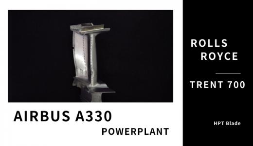 【A330】ロールスロイス Trent 700の緻密で繊細な部品 HPTブレード