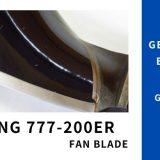 【B777-200ER】GE90-94B カーボン製(CFRP)ファンブレード