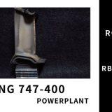 【747-400】RR RB211-524Gのジェットエンジン部品|タービンブレード