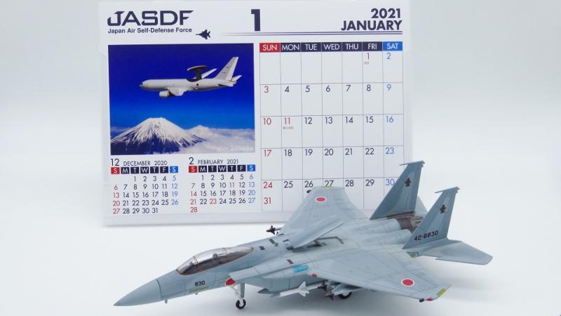 航空自衛隊2021年カレンダー