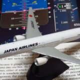 【JAL ウイングコレクション4】 B777-300:JA8941