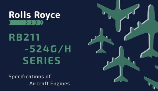 Rolls Royce RB211-524G/H(-T) スペックと概要 B747-400/B767 エンジン